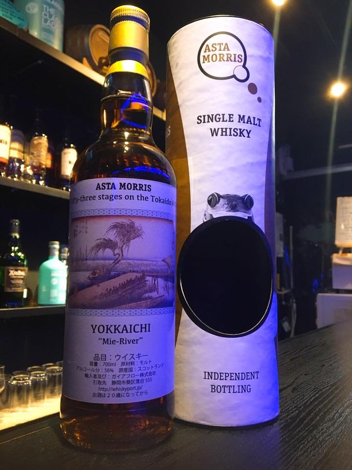 Our Caol Ila 7yo (back label) @ Bar Gecko Osaka